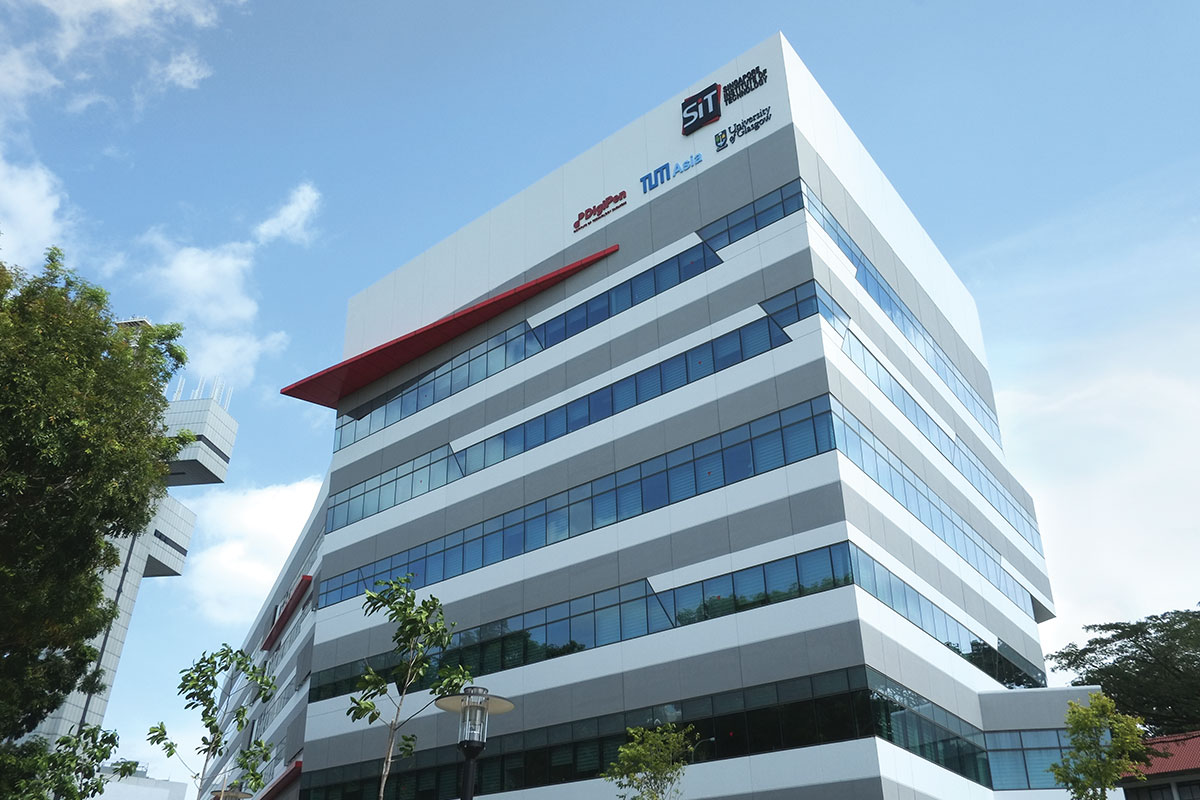 Photograph of the DigiPen Singapore building