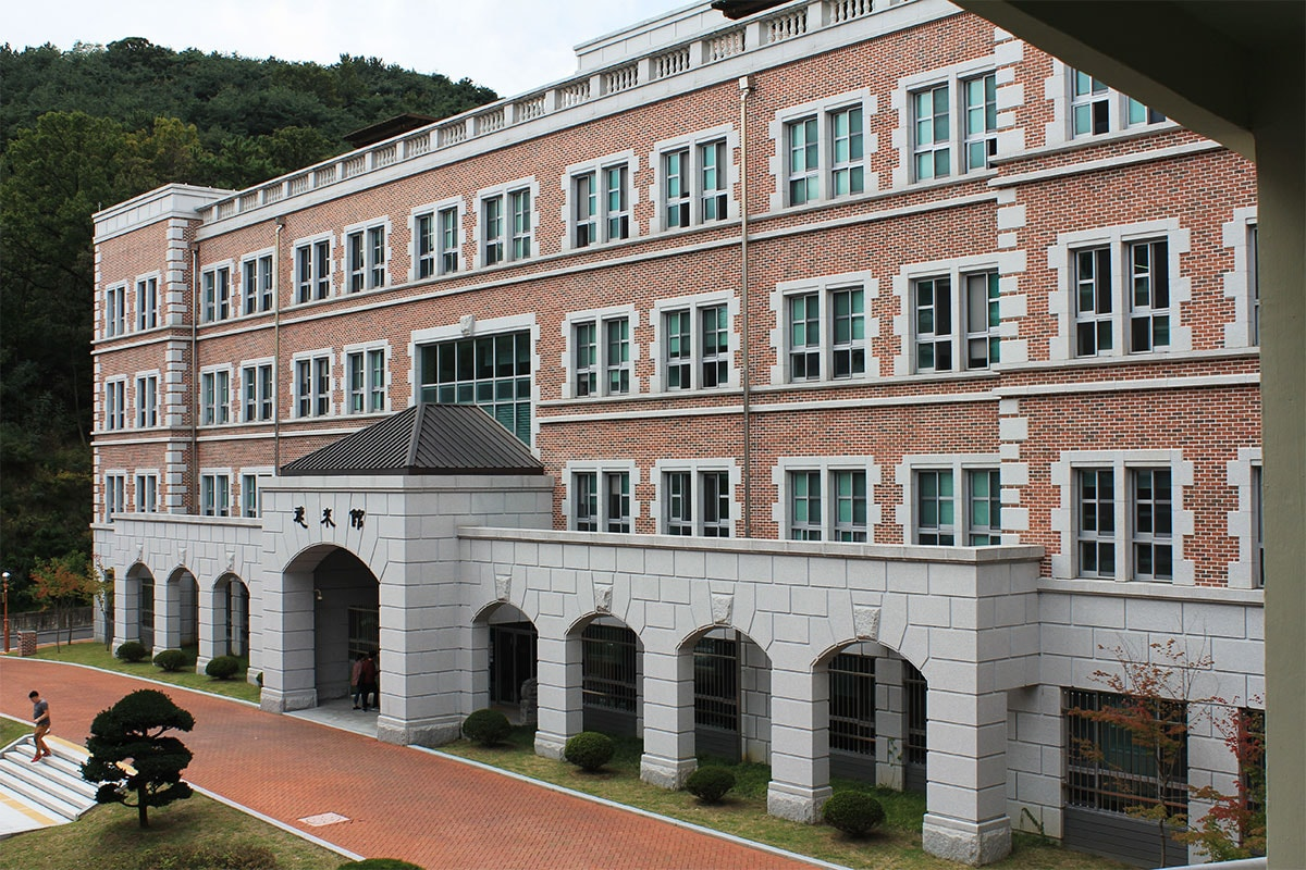 Photograph of a building at South Korea's Keimyung University
